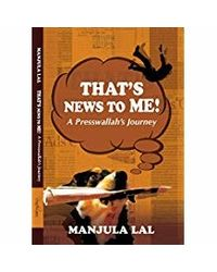 That's News to Me: A Presswallah's Journey