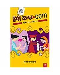 Happy Lagna. com Set: Lagnach Nat Kayam Baharat Tevanyasathi Ek Aashvasak Sobati