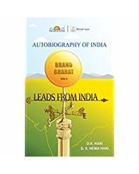 Brand Bharat: Leads from India- Vol. 4