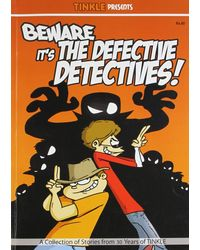 Defective detective: nothing as