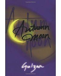 Autumn moon)