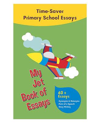 My Jet Book Of Essays