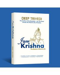 I am krishna (deep trivedi)