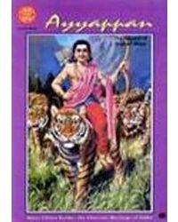 Ayyappan (Amar Chitra Katha)