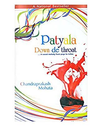 Patyala Down De Throat