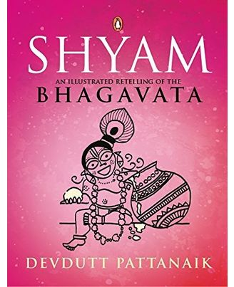 Shyam: An Illustrated Retelling of the Bhagavata