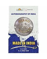 Brand Bharat: Made in India- Vol. 1