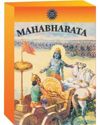 Mahabharata (ACK- 3 Volume Hardbound Set)