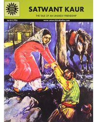 Satwant Kaur (Amar Chitra Katha)