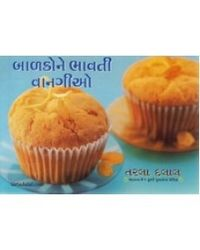 Fun food for children(gujarati