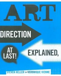 art direction explained, a