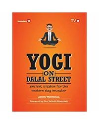 Yogi on the dalal street