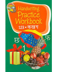 Handwriting Practice Workbook 123 Ka Kha Gha