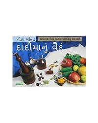 Dadi Maa Ke Nuskhe (Gujarati Edition)