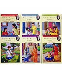 Rabindranath Tagore Khoka Babu's Return