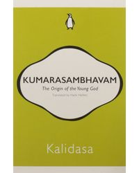Kumarasambhavam peng 30