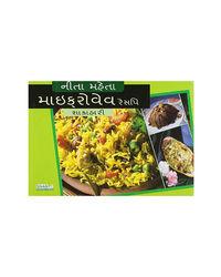Microwave Recipes- Vegetarian
