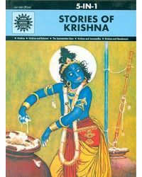 Stories of Krishna: 5 in 1
