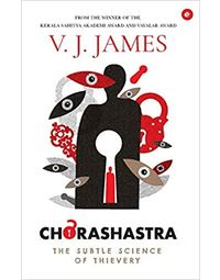 Chorshastra