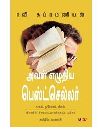 The Bestseller She Wrote- Tamil