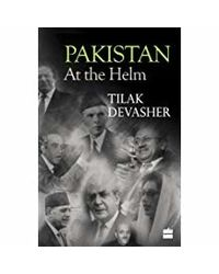 Pakistan: At the Helm