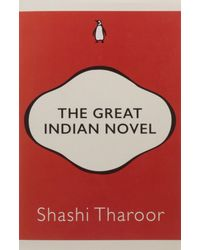 The great indian novel sp. 30