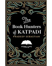 The Book Hunters of Katpadi