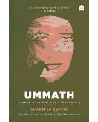 Ummath: A Novel of Community and Conflict