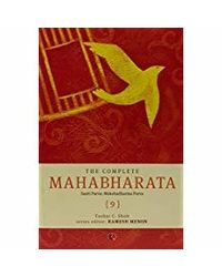 The Complete Mahabharata- Vol. 9