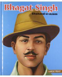 Lp bhagat singh shaheed e azam