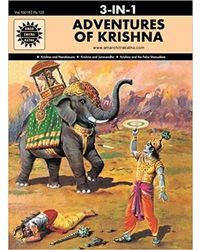 Amar Chitra Katha- Adventures of Krishna: 3 in 1