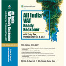 All India VAT Ready Reckoner with Entry Tax, Professional Tax & CST, 5th ED