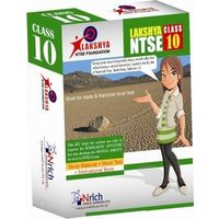 LAKSHYA NTSE- CLASS 10 (Study material+ mock papers+ motivational book & CD)