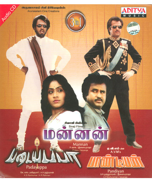 Rajini Hits Vol- 1. (Tamil) ~ ACD