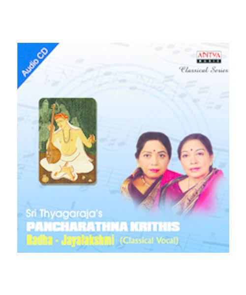 Pancharathna Krishis~ ACD