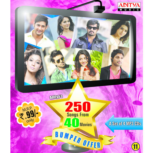 Bumper Offer Vol- 11 (A Set Of 4 Pack) ~ MP3
