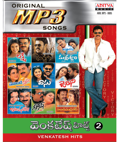 Venkatesh Hits Vol- 2~ MP3