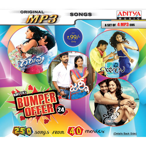 BUMPER OFFER VOL- 24 (A Set Of 4 Pack) ~ MP3