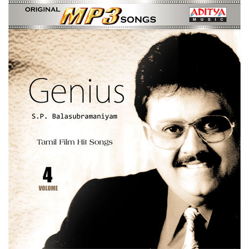 Genius S. P. Balu Vol- 4 (Tamil) ~ MP3