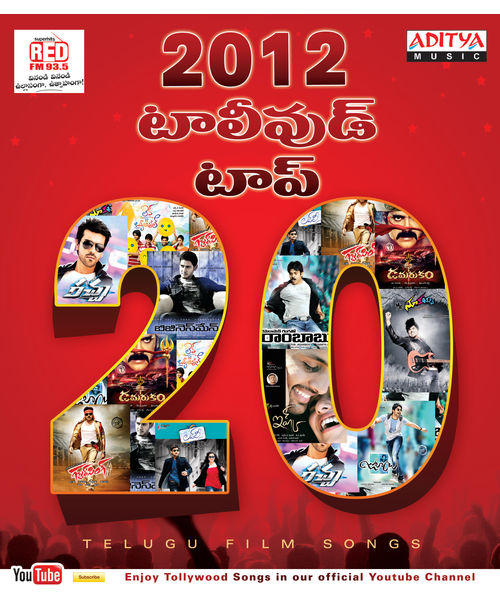 2012 Tollywood Top 20 Telugu Film Songs~ ACD