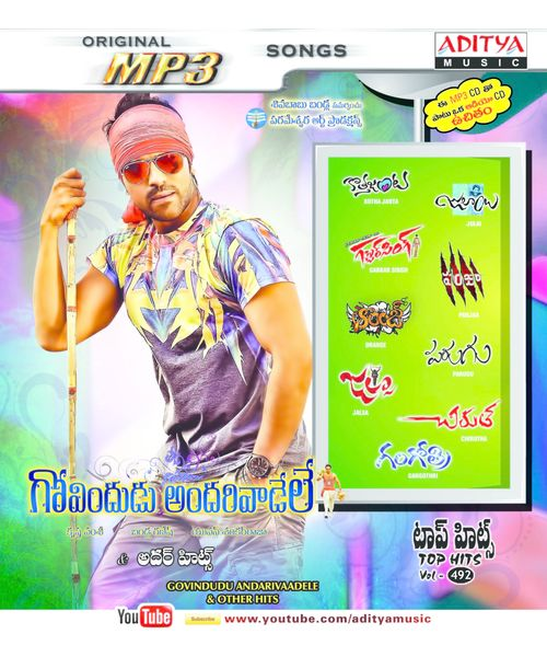 Govindudu Andarivadele & Other Hits Top HIts- 492~ MP3