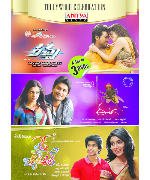 Racha+ Eega+ Life Is Beautiful( A Set Of 3 Dvd'S) ~ DVD