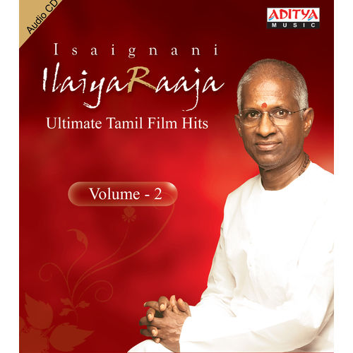 Hits Of Ilaiyaraaja Vol- 2. (Tamil) ~ ACD