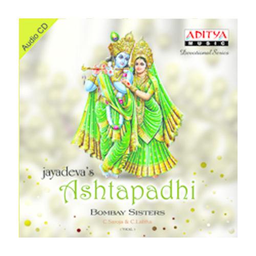 Jayajeva s Ashtapadhi Vol- 1(Bombai Sisters) ~ ACD