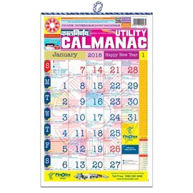 Kalnirnay English Calendar 2018/ Kalnirnay English Office Small Calmanac 2018