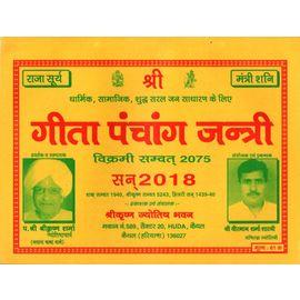 Gita Panchang Jantri By Shri Krishan Sharma Samvat 2075