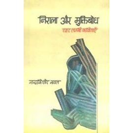 Nirala Aur Muktibodh; Char Lambi Kavitaye By Nandkishor Naval