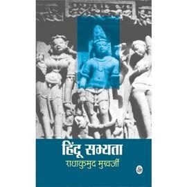 Hindu Sabhyata By Radha Kumud Mukherjee