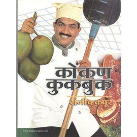 Konkan Cook By Sanjeev Kapoor