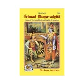 Gita Press- Shrimad Bhagvadgita (Sanskrit Text With Hindi & English Translation)